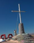 Salvation Mountain 11/3/13